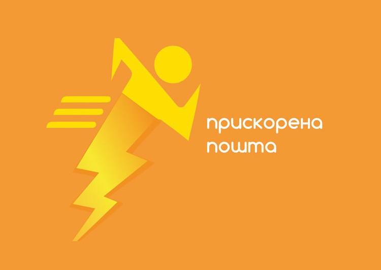 «Укрпочта» будет осуществлять доставку заодин день повсей Украине