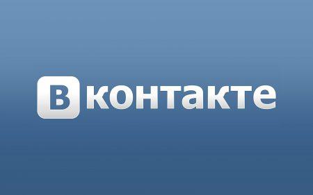 «ВКонтакте» займется производством собственного видеоконтента