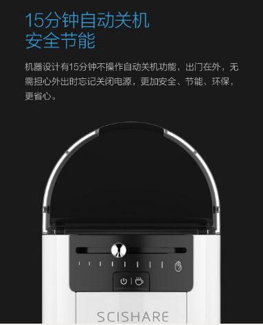 Xiaomi представила капсульную кофеварку за $58