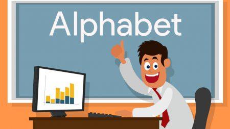 Финансовые показатели Alphabet за год ощутимо выросли
