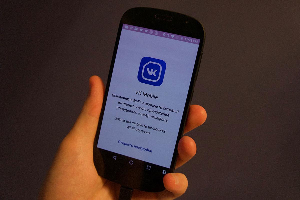 «ВКонтакте» запустила втестовый период своего оператора связи