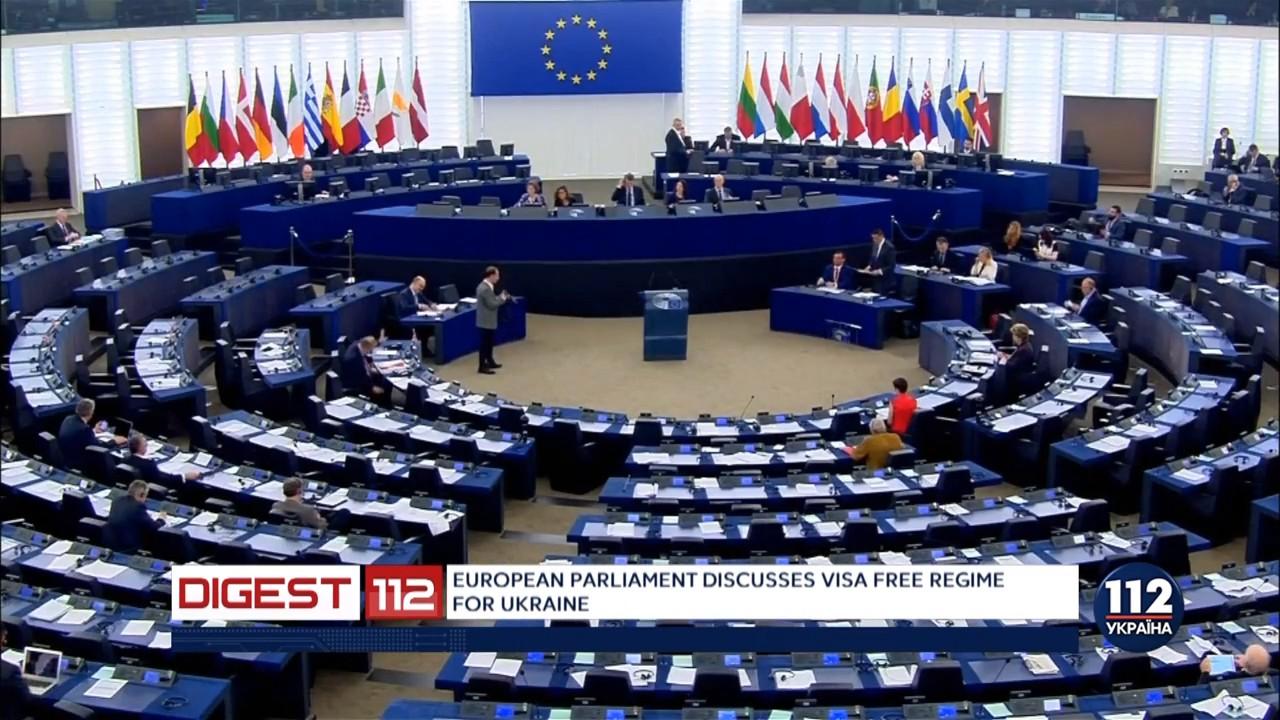 Новости реформы мвд в украине сегодня