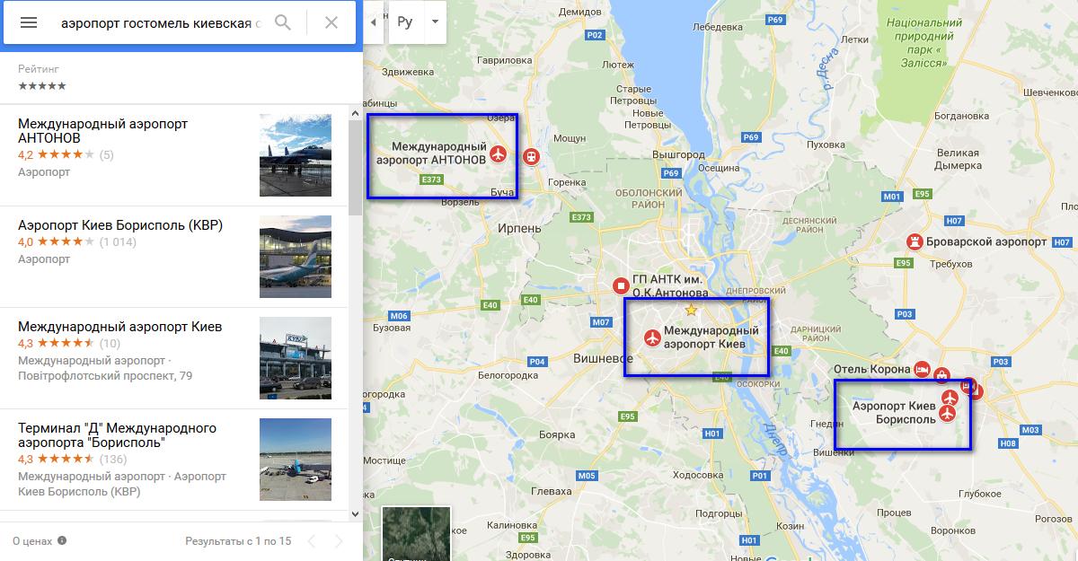 Гендиректор аэропорта Борисполь предложил Ryanair летать вГостомель
