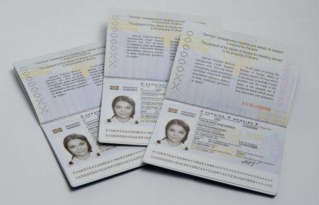 ГМС: В Украине уже оформлено 3,2 млн биометрических загранпаспортов, к концу 2017 года ожидается преодоление отметки в 5 млн «документов для безвиза»