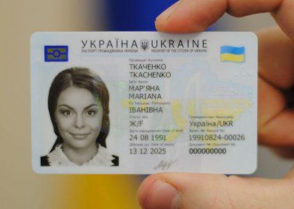 Некоторые украинские банки отказываются обслуживать клиентов с новыми ID-паспортами