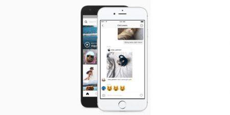 Приложение Instagram для Android теперь работает и без подключения к интернету