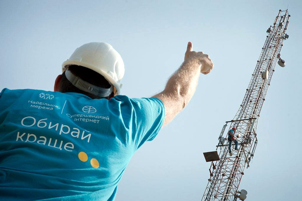 4G наподходе: украинские мобильные операторы заявили оготовности