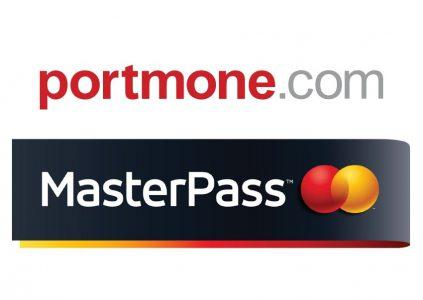 Mastercard интегрировала цифровой кошелек Masterpass в украинский сервис онлайн-платежей Portmone