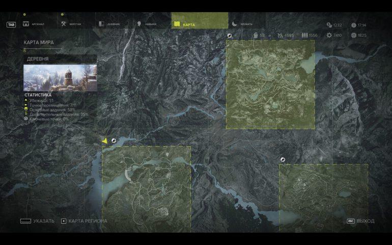 скачать игру снайпер гост варриор 3 - фото 4
