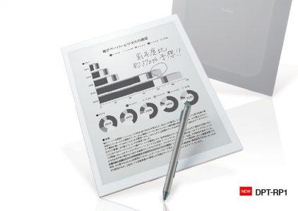 Анонсирован 13,3-дюймовый E Ink ридер Sony DPT-RP1 с ценником $700, представляющий собой улучшенную версию бизнес-модели DPT-S1