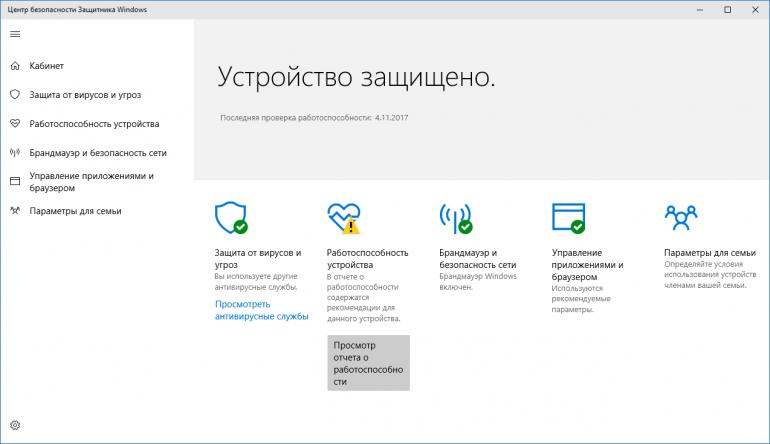 Windows 10 Creators Update: что нового?