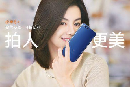 По слухам, смартфон Xiaomi Mi 6 Plus получит 5,7-дюймовый дисплей, новый «безрамочный» дизайн и будет представлен уже через два месяца