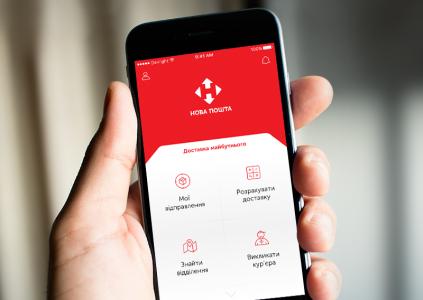 Пользователи мобильного приложения «Нова пошта» вскоре смогут узнать статус посылки у Apple Siri и Google Assistant