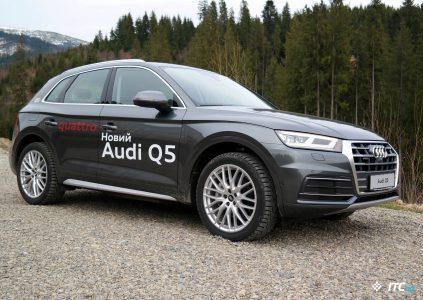 Узнаем, почему за новый Audi Q5 просят 2,2 млн. грн.