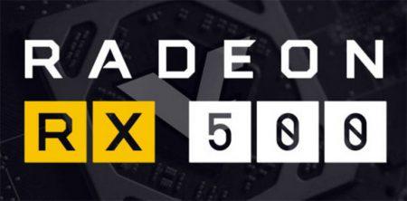 В зарубежных интернет-магазинах начали появляться различные варианты видеокарт AMD Radeon RX 500 от ASUS, MSI и Sapphire, стали известны цены