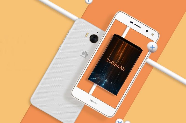 Huawei выпустила простой смартфон Y5 2017
