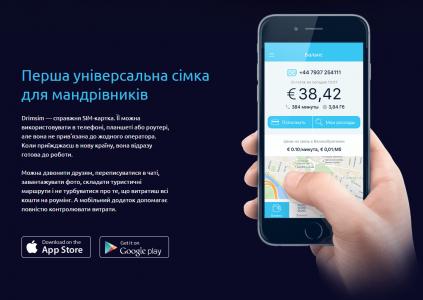 Drimsim в Украине: знакомство с новой travel-SIM