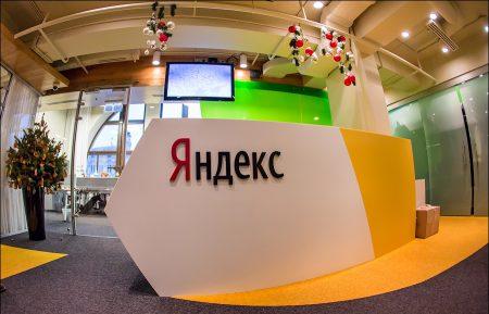 СБУ пришла с обыском в офисы «Яндекса» в Киеве и Одессе