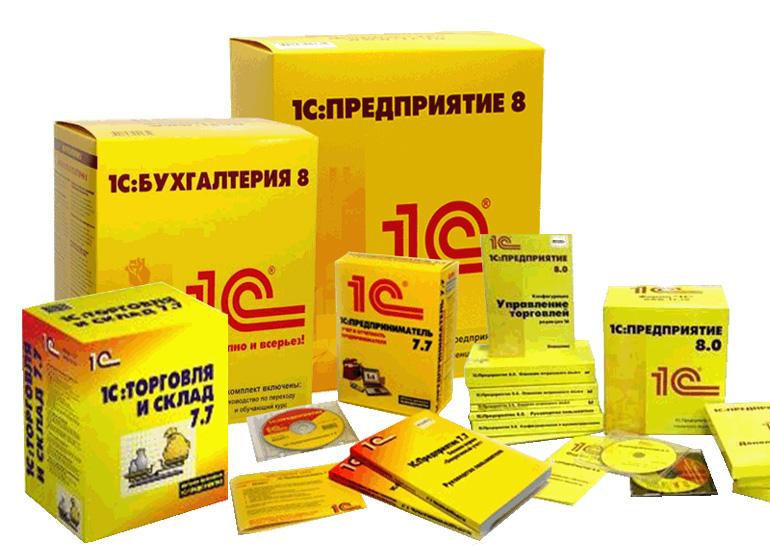Украинские компании получили разрешение наиспользование 1С