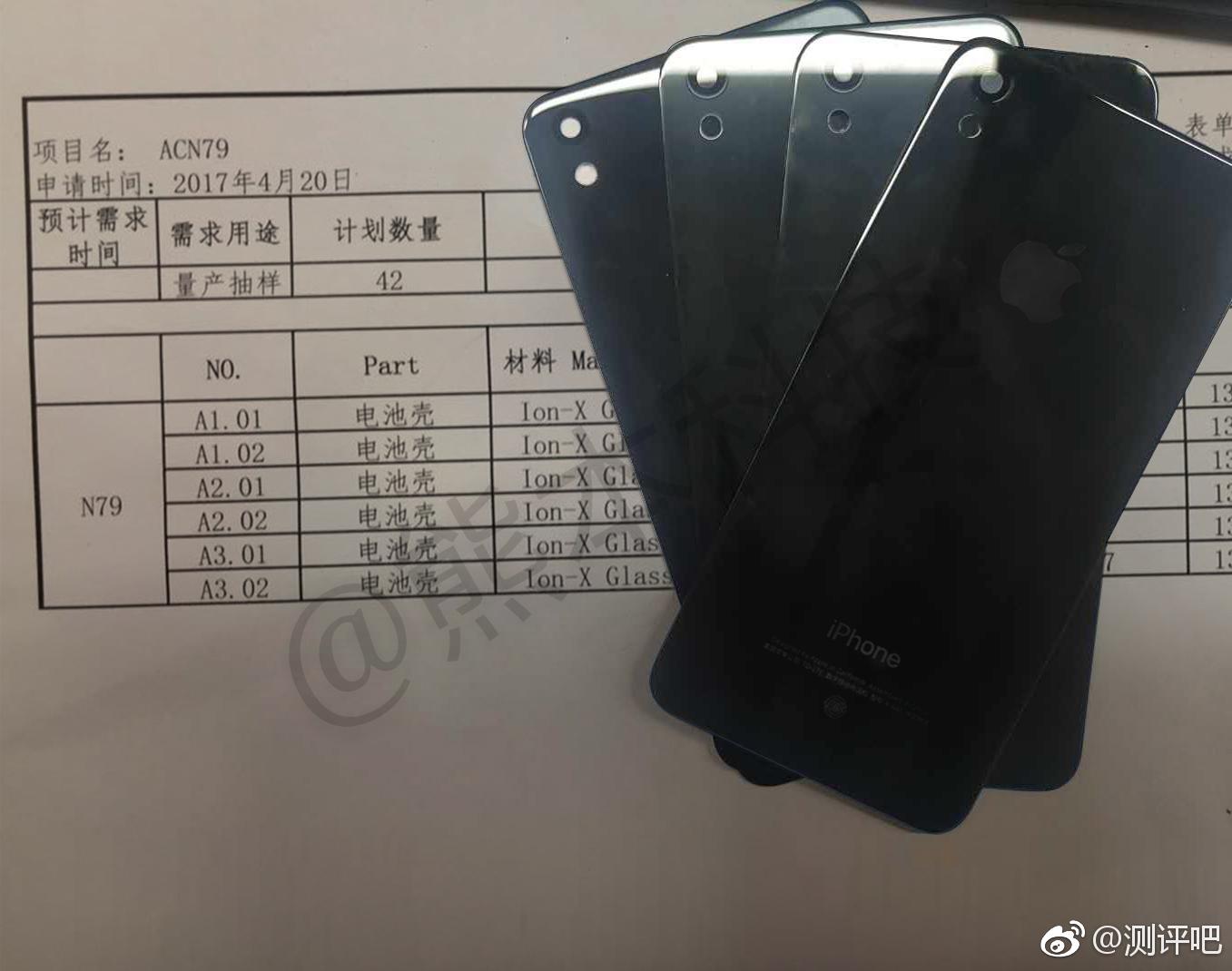 Новые рендеры iPhone 8 могут предоставить реальный внешний облик телефона