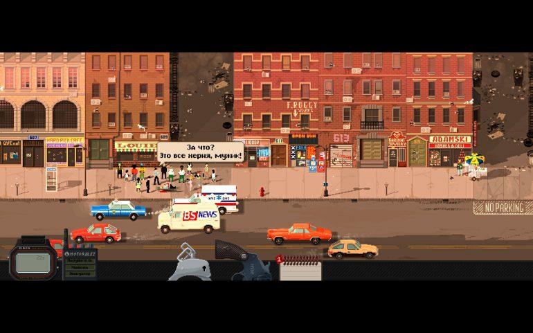 скачать игру через торрент Beat Cop - фото 8