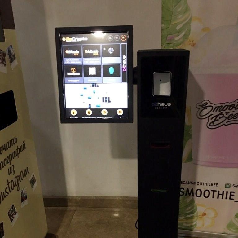 ВОдессе можно приобрести биткоин через банкомат