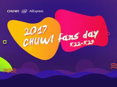 Chuwi возвращает стоимость покупки планшетов и ноутбуков
