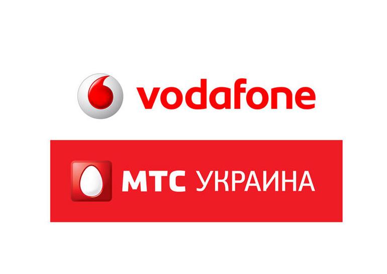 Vodafone Украина сменил юридическое название на«ВФУкраина»