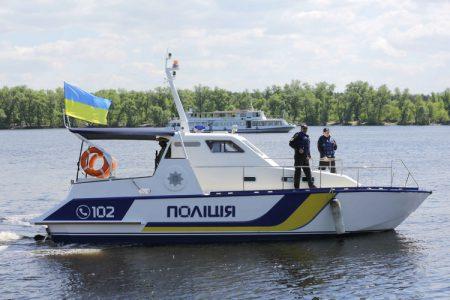 В Киеве начал работу обновленный отдел водной полиции, который получил современные катера, дроны и систему мониторинга