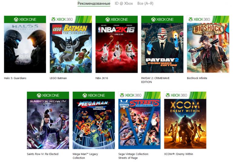"""Сервис игр по подписке Xbox Game Pass начнет работать с 1 июня 2017 года, но владельцы Xbox One с """"золотым статусом"""" могут опробовать его уже сейчас"""