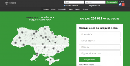 «Что мертво, умереть не может»: Украинская социальная сеть WEUA перезапустилась как InRepublic