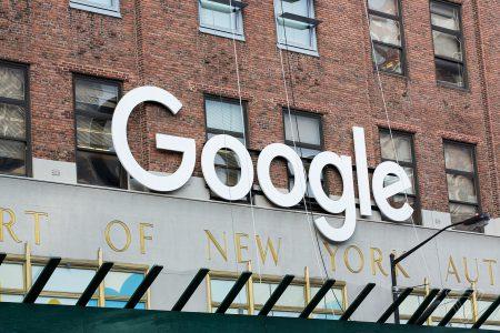 Внутреннее письмо руководителя Google подтверждает существование специального подразделения по предотвращению утечек внутри компании
