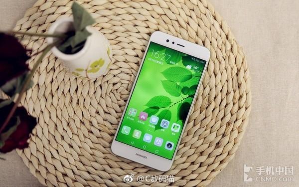 Huawei представила мобильные телефоны Nova 2 иNova 2 Plus вКитайской республике