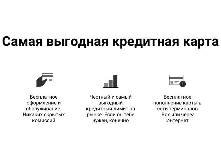 Сенсация отДубилета: вУкраинском государстве запускается 1-ый онлайн-банк