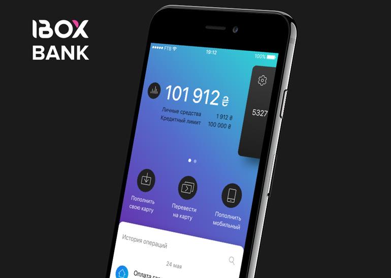 IBox Bank иFintech Band запускают вУкраинском государстве 1-ый на100% мобильный банк