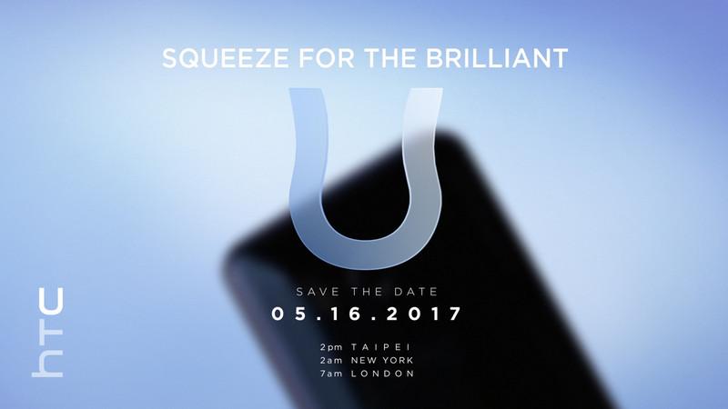 Технические данные идата презентации HTC U (Ocean)