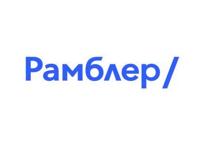 Rambler&Co объявила о запуске ориентированного на Украину проекта Rambler.ua