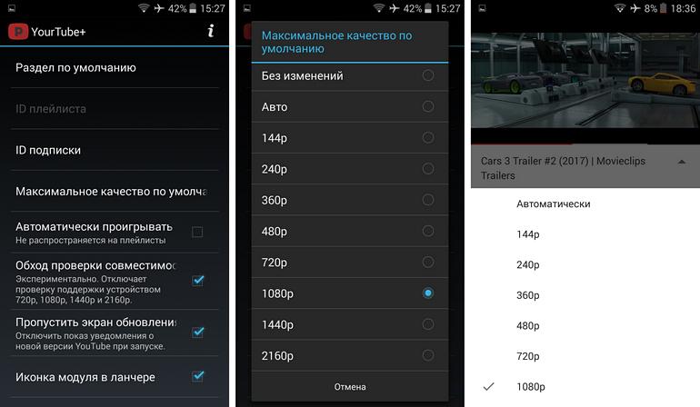 Приложений для андроид видео перемотать назад