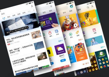 Обзор Flyme 6: чего ждут пользователи Meizu?