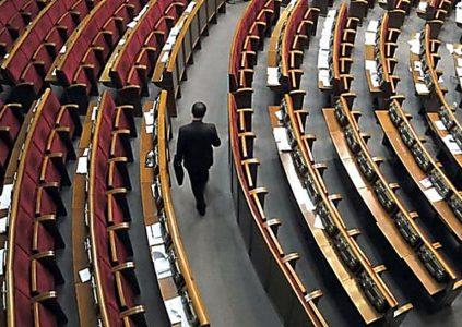ВРУ провалила законопроект, который облегчил бы выход на украинский рынок PayPal, Apple Pay, Google Wallet и других международных платежных систем