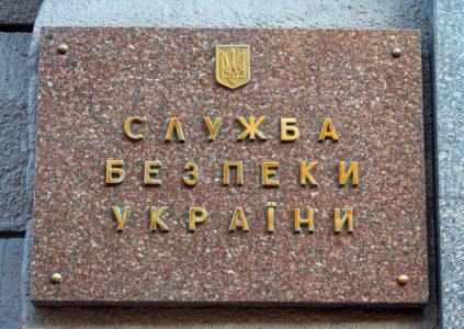 СБУ потребовала перестать использовать почту на Mail.ru и «Яндекс» при регистрации доменов