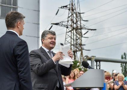 День энергетических реформ в Украине: Президент подписал Закон «О рынке электрической энергии», а Рада приняла закон «О Фонде энергоэффективности»