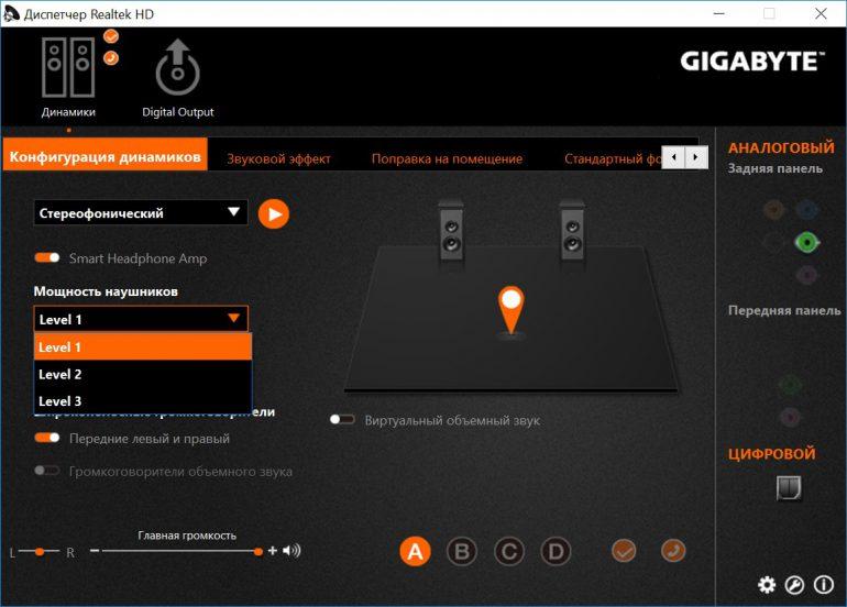 Огляд материнської плати GIGABYTE GA-Z270X-ULTRA GAMING