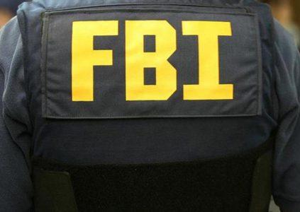 ФБР и Министерство внутренней безопасности США начали расследование атак нового вируса-шифровальщика