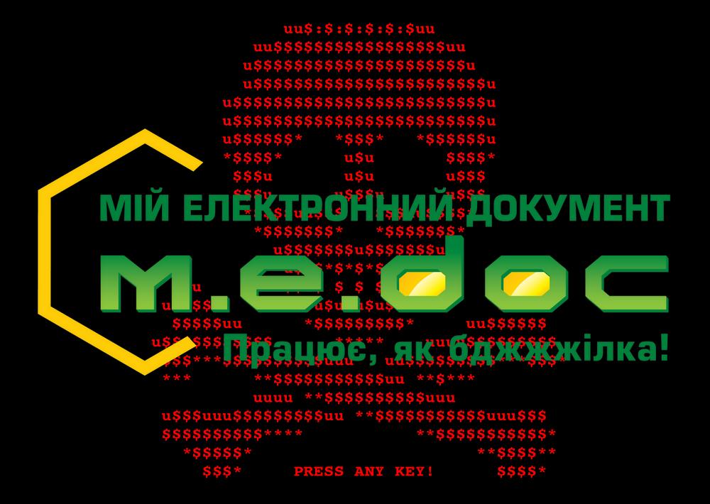 Хакерская атака вУкраинское государство осуществлялась через программу документооборота