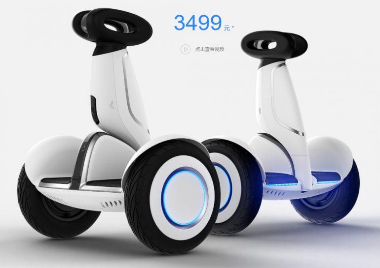Xiaomi анонсировала скутер Ninebot Plus с рядом новых функций и ценником в $514