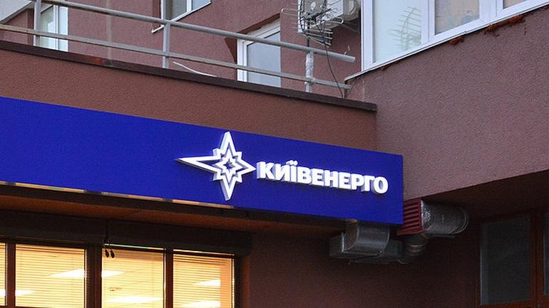 Киев изучает возможность сотрудничества скомпанией Fortum (Финляндия) вуправлении теплоэнергокомплексом столицы