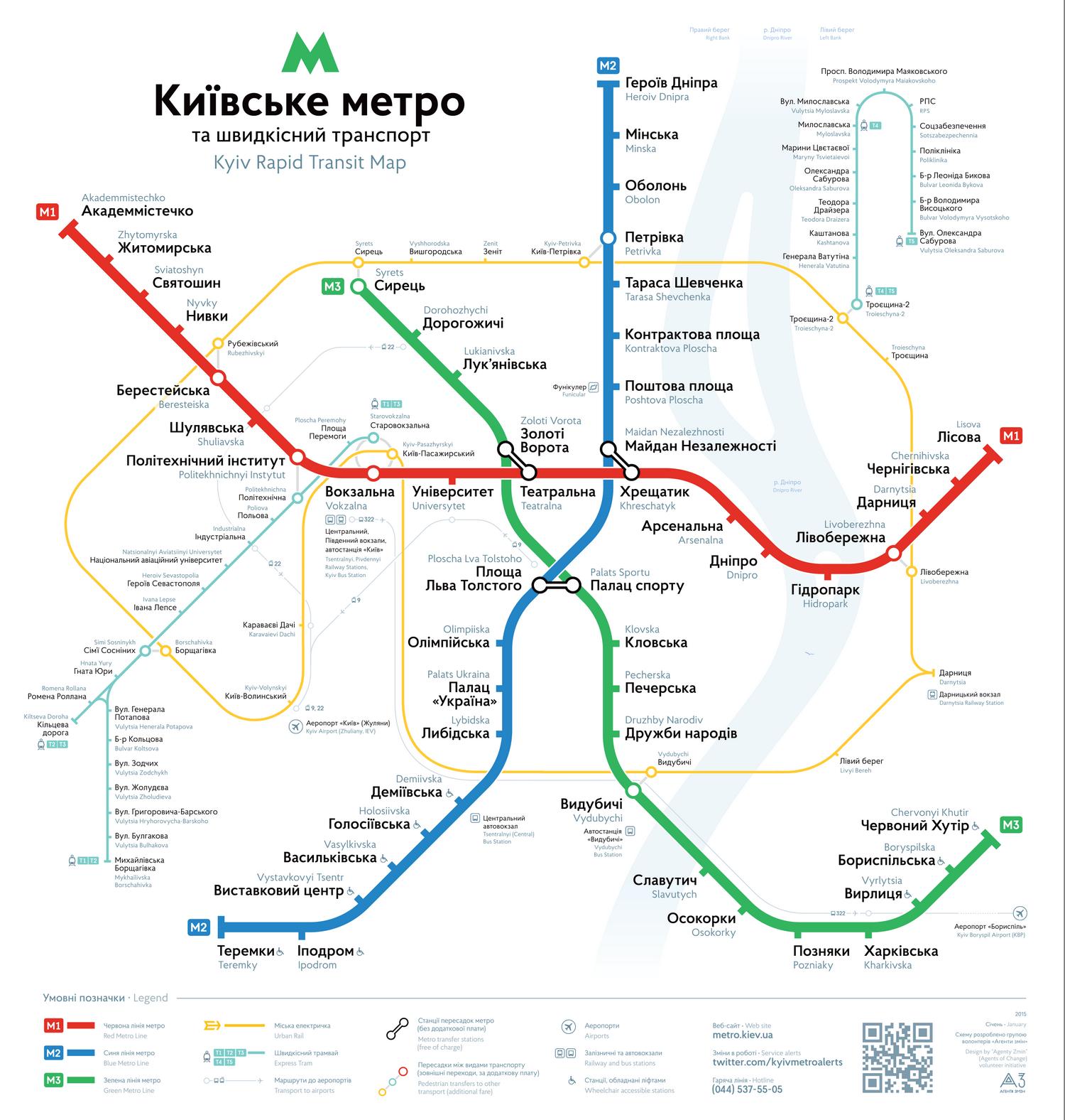 Когда в железнодорожном будет метро 2018