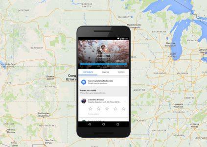 Google внесла изменения в программу «Местные эксперты» и предлагает бонусы активным участникам