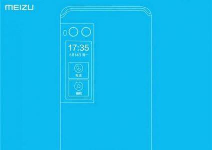Meizu Pro 7: цена и дата анонса